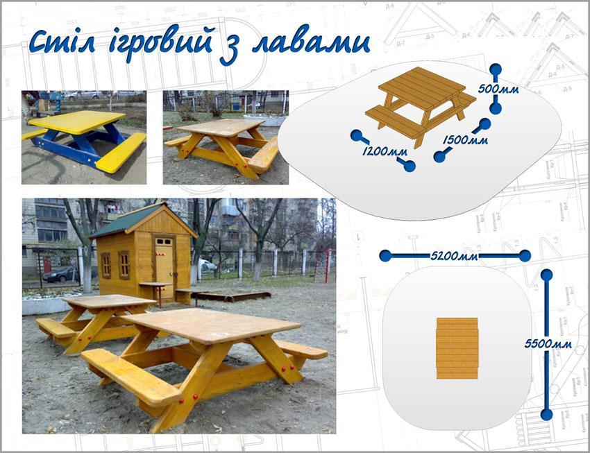 Столик на детской площадке